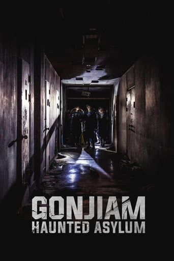 Poster of Gonjiam: Haunted Asylum