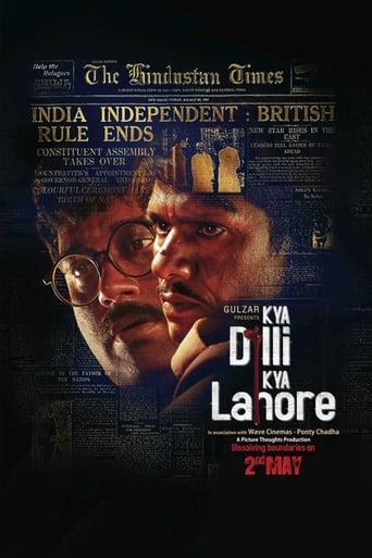 Poster of Kya Dilli Kya Lahore