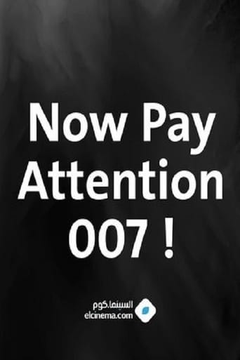 Now Pay Attention 007! poster
