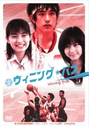 Watch Winning Pass full movie downlaod openload movies