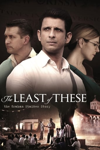 Poster of The Least of These