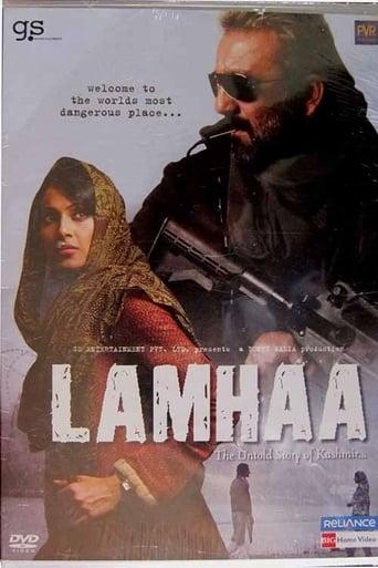 Ламхаа – неразказаната история на Кашмир