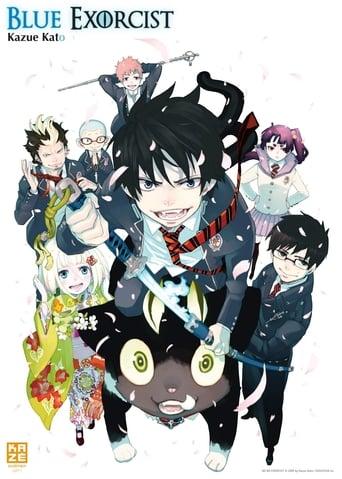 Ao no ekusoshisuto 1ª Temporada - Poster