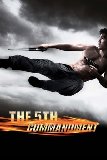 Poster of The Fifth Commandment