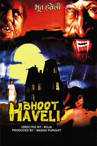 Bhooth Haveli