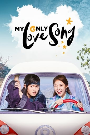 Poster of My Only Love Song