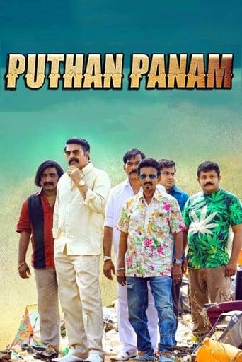 Puthan Panam Movie Poster