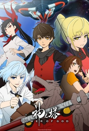 Poster of Tower of God