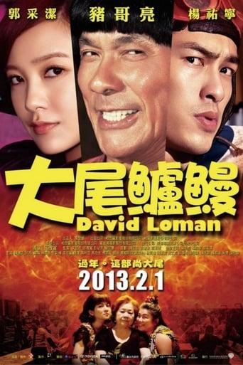 Watch David Loman Free Movie Online
