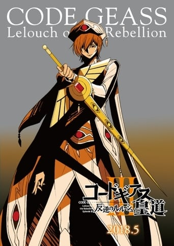 The Code Geass: Lelouch of the Rebellion - Emperor (2018) movie poster image