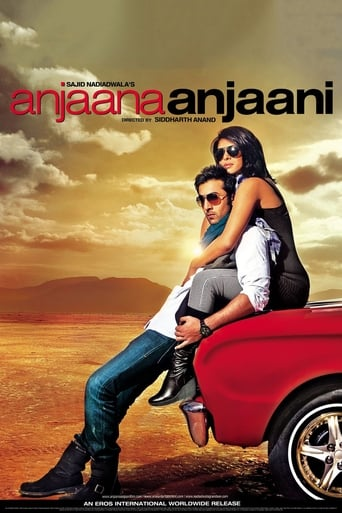 Poster of Anjaana Anjaani