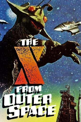 Poster of The X from Outer Space