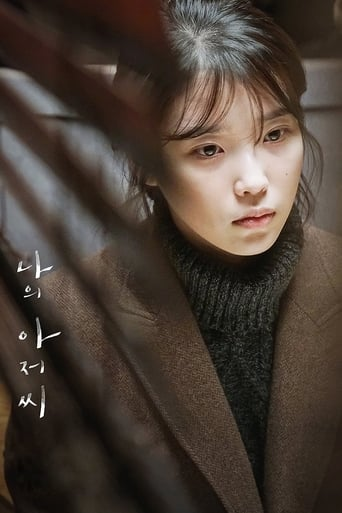 Poster of My Mister [My Ahjussi]