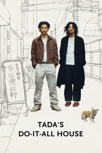 Tada's Do-It-All House Movie Poster