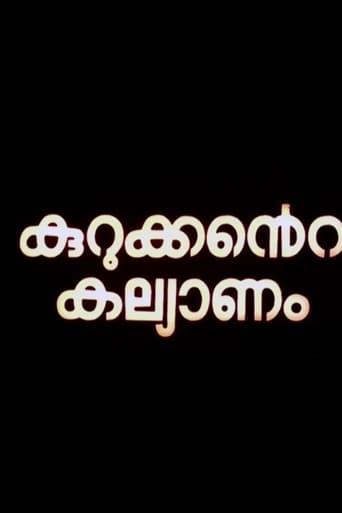 Kurukkante Kalyanam Yify Movies