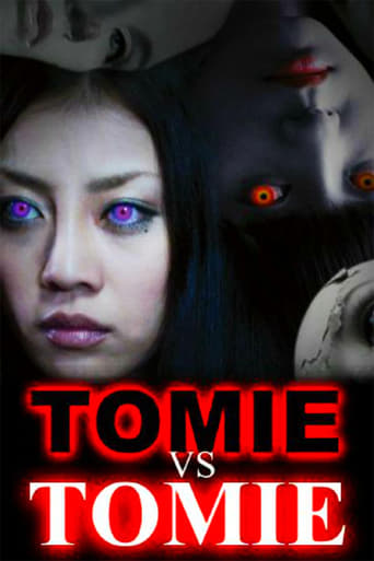 Watch Tomie vs Tomie Free Movie Online