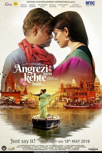 Download Angrezi Mein Kehte Hain Movie
