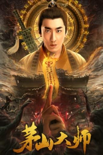 Master of Maoshan