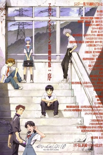 Evangelion: 1.0 You Are (Not) Alone Poster
