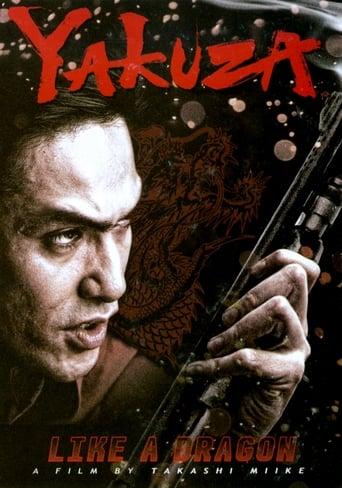 Poster of Yakuza: Like a Dragon
