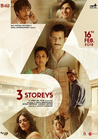Poster of 3 Storeys