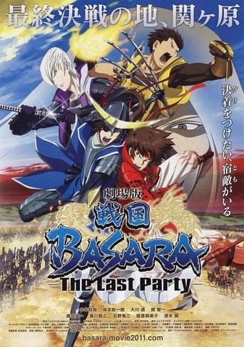 Poster of Sengoku Basara: The Last Party