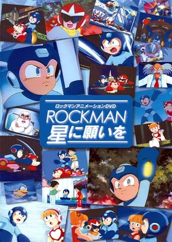 Poster of Mega Man: Upon a Star
