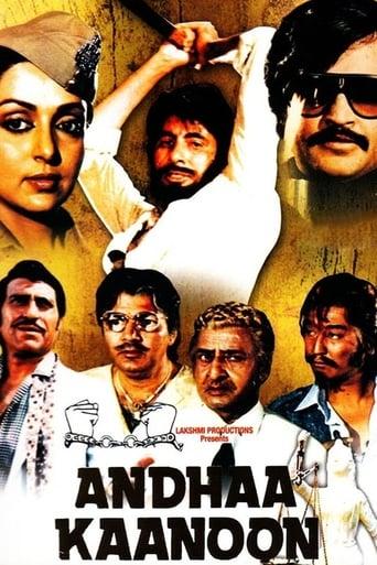Poster of Andhaa Kaanoon