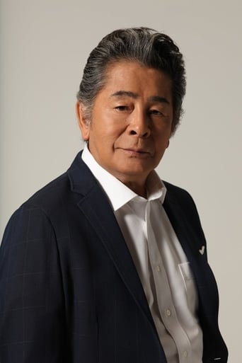 Image of Ikkô Furuya