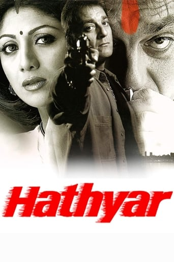 Poster of Hathyar