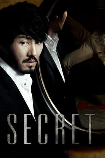 Poster of Secret