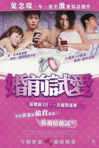 Poster of Marriage with a Liar