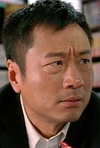 Image of Wayne Lai