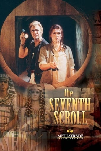 Poster of The Seventh Scroll