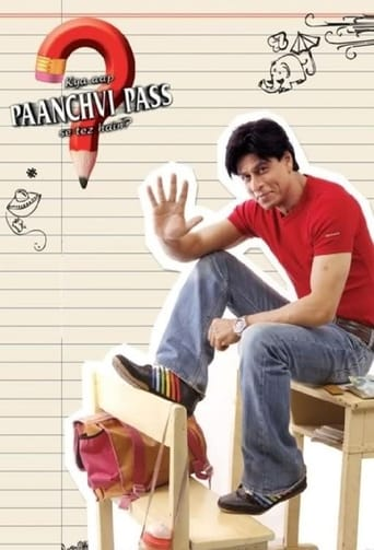 Poster of Kya Aap Paanchvi Pass Se Tez Hain?