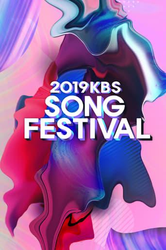 Poster of KBS Song Festival