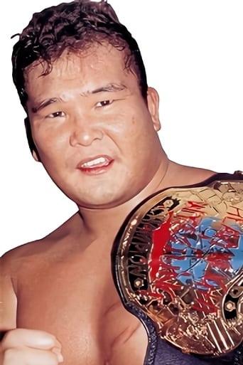 Image of Masato Tanaka