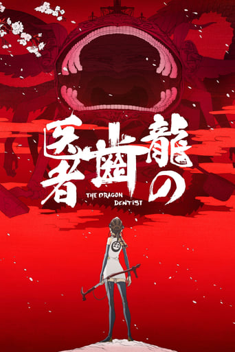 Capitulos de: Ryuu no Haisha