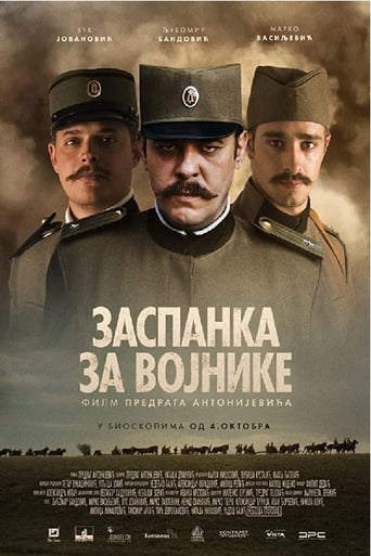 Poster of Soldier's Lullaby