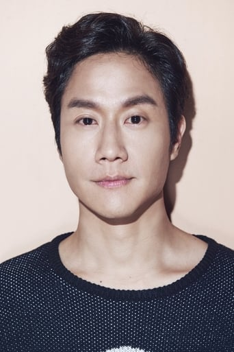 Image of Jung Woo