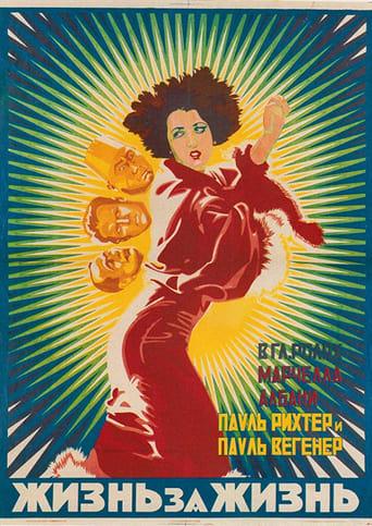 Poster of Dagfin