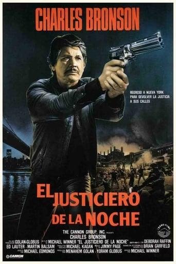 Poster of El justiciero de la noche