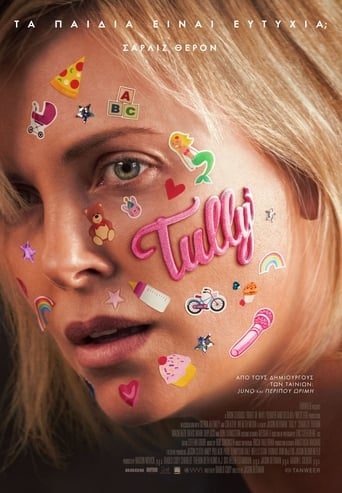 Poster of Tully. Τα Παιδιά Είναι Ευτυχία;