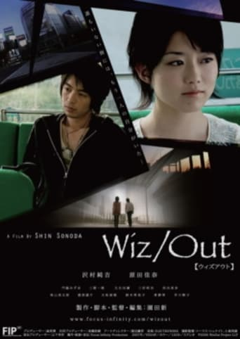 Wiz/Out