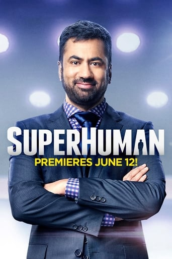 Poster of Superhuman