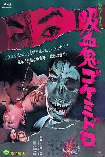 Poster of Goke, Body Snatcher from Hell