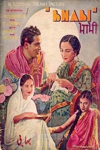 Poster of Bhabi