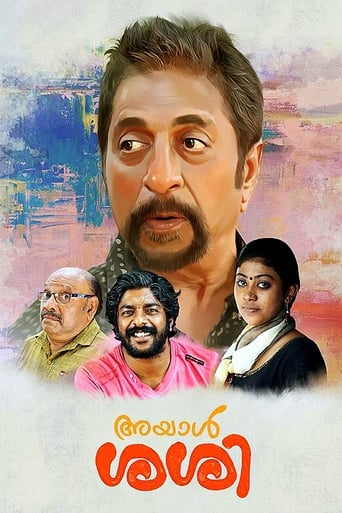 Poster of Ayaal Sassi