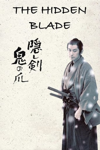 Poster of The Hidden Blade