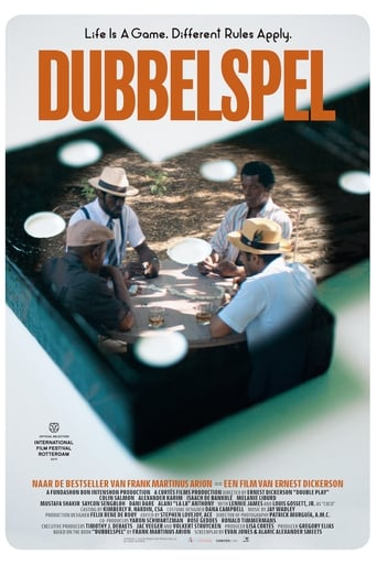 Poster of Double Play fragman